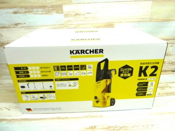 KARCHER ケルヒャー 家庭用高圧洗浄機 K2