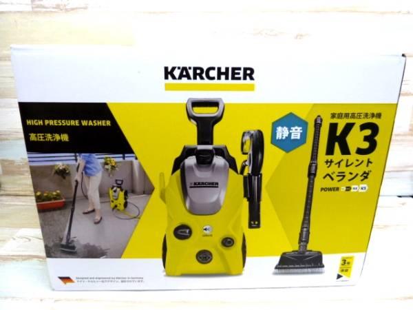 KARCHER ケルヒャー 高圧洗浄機 K3