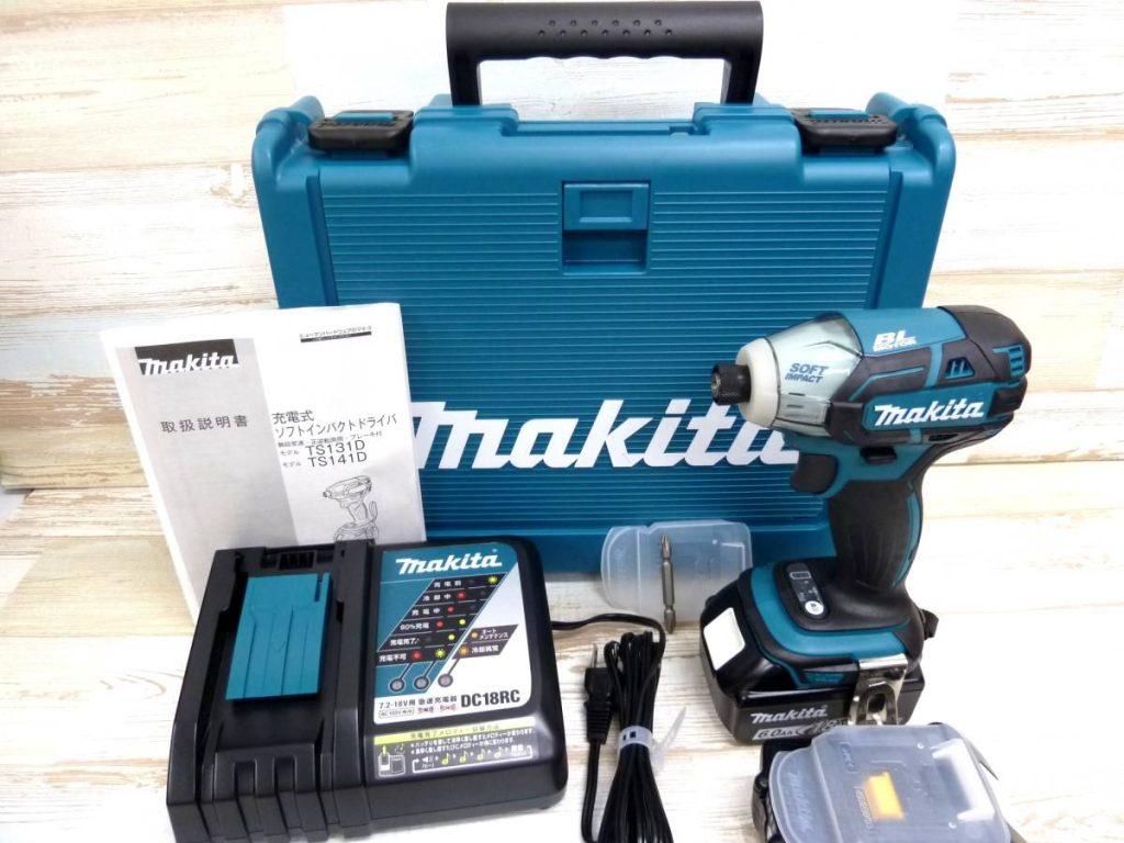 MAKITA マキタ 充電式ソフトインパクトドライバ TS141DRGX