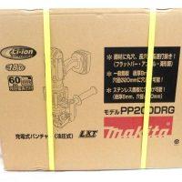 MAKITA マキタ 充電式パンチャー PP200DRG