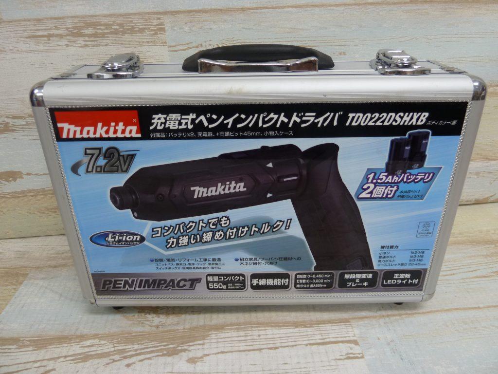 MAKITA(マキタ) 充電式ペンインパクトドライバ TD022DSHX