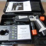 Panasonic(パナソニック) スティックインパクトドライバー EZ7521 7.2V の買取