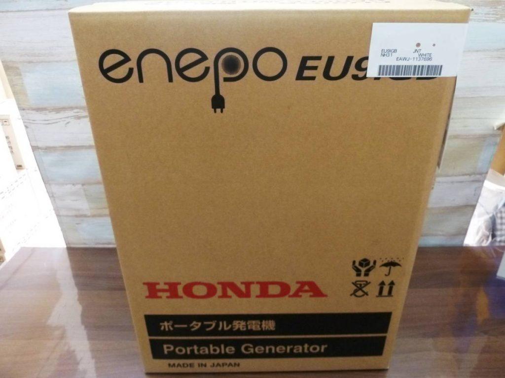 HONDA 発電機 カセットガス EU9iGB エネポ enepo