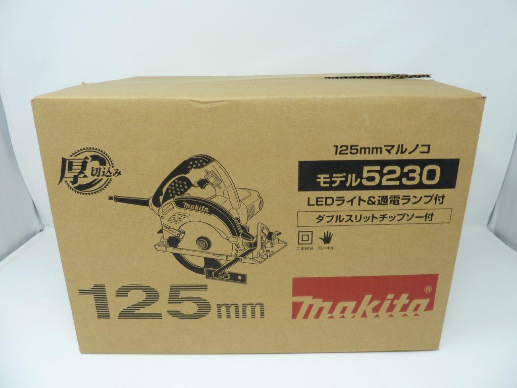 makita 125mm マルノコ 5230