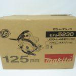 Makita(マキタ) 125mm マルノコ 5230 (新品・未開封)買取