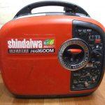 shindaiwa (新ダイワ)インバータ発電機 IEG1600M-Y の買取