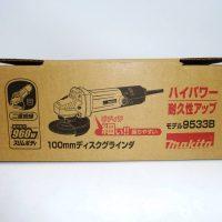 makita マキタ 100mm ディスク グラインダ 9533B 新品