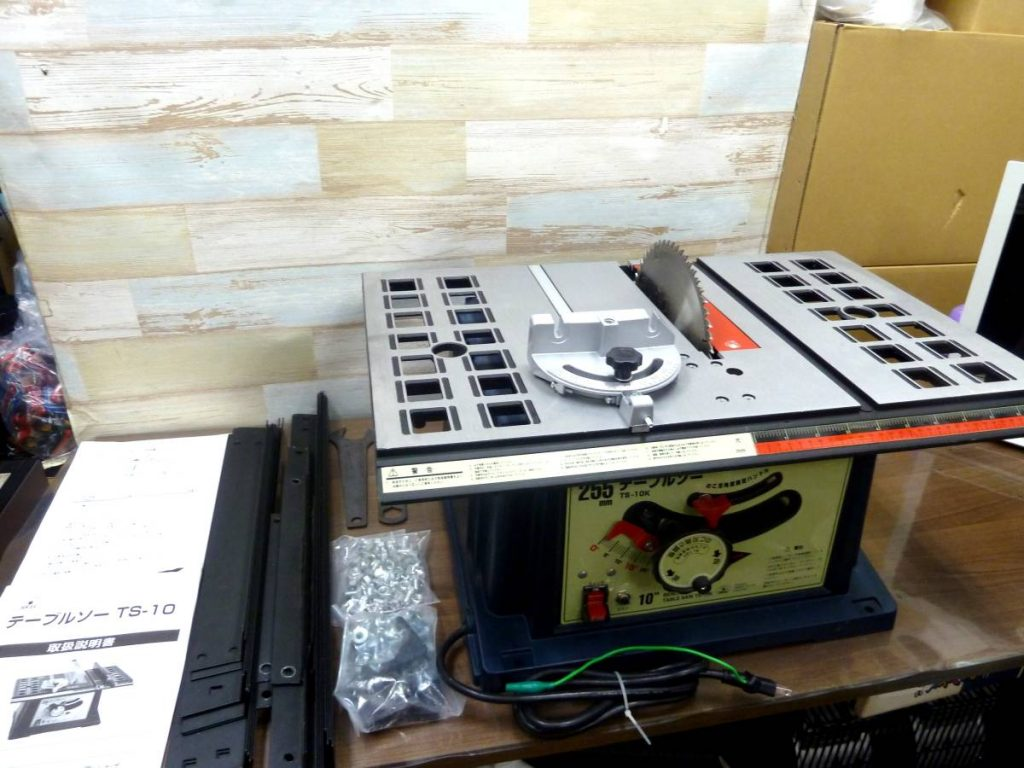 藤原産業 255mm テーブルソー TS-10K